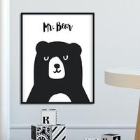 Mr. bear - plakat dla dzieci , wymiary - 60cm x 90cm, kolor ramki - czarny
