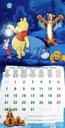 Kubuś puchatek - winnie the pooh - kalendarz 2013