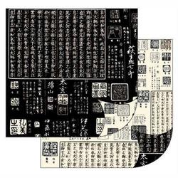 Papier do scrapbookingu 30,2x31,2 cm - 169