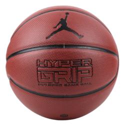 Piłka do koszykówki Air Jordan Hyper Grip - JKI0185807