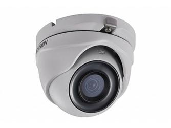 KAMERA 4W1 HIKVISION DS-2CE56D8T-ITMF 2.8mm - Szybka dostawa lub możliwość odbioru w 39 miastach