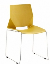 Nowoczesne krzesło do jadalni salonu biura żółte