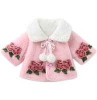 Eleganckie jasnoróżowe futerko dla dziewczynek - futrzane bolerko z haftowanymi różami