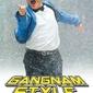 Psy gangnam snow - plakat