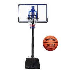 Zestaw kosz do koszykówki przestawny top regulowany 270- 305 cm + piłka spalding tf-150 fiba