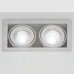 Fizz ii kierunkowa aluminium 12v gu5,3 2x50w