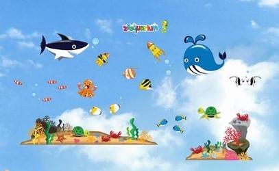 Rybki zooquarium