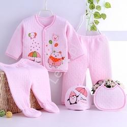 Wyprawka dla noworodka- 7 częściowy komplet dla niemowlaka 0611