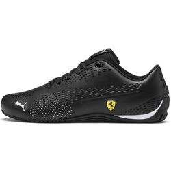 Buty puma ferrari drift cat 5 ultra ii 30642203