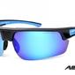 Okulary arctica s-252a sportowe lustrzane z polaryzacją