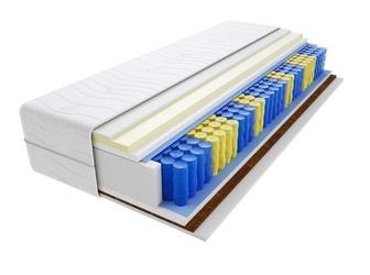Materac kieszeniowy brema max plus 190x215 cm średnio  twardy kokos visco memory