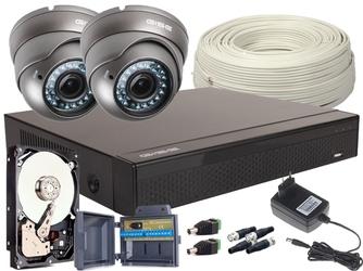 Zestaw 4w1, 2x Kamera FULL HDIR35, Rejestrator 4ch, HDD 1TB - Szybka dostawa lub możliwość odbioru w 39 miastach