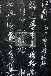 Obraz starożytny chiński słowa
