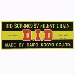 Łańcuch rozrządu didscr0409sv  106 ogniw didscr0409sv-106