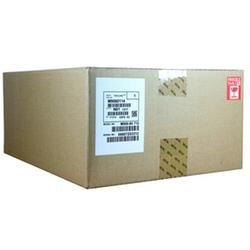 Bęben oryginalny ricoh m9060114 m9060114 czarny - darmowa dostawa w 24h