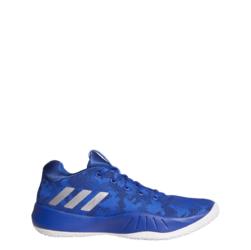Buty Adidas NXT LVL SPD VI - CQ0551