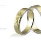 Obrączki ślubne - wzór au-587