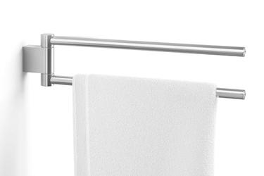 Podwójny reling łazienkowy ruchomy 46 cm atore zack 40424