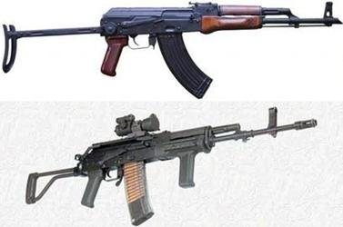 Strzelanie z broni maszynowej - łódź