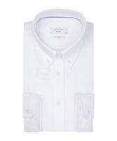 Biała koszula profuomo z miękkiego oksfordu z kołnierzem na guziki 45