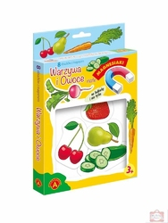 Magnesiaki małe warzywa i owoce 4005