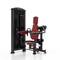 Maszyna na mięśnie naramienne mp-u228 - marbo sport - bordowy  antracyt metalic