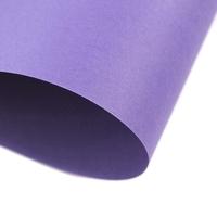 Papier ozdobny a4 300 g fioletowy ciemny - fioletowy ciemny