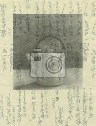 Plakat czajnik i kaligrafia
