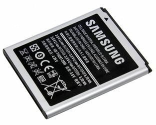Bateria do Samsung Galaxy Ace 2  S Duos Trend 1500 mAh EB425161LU