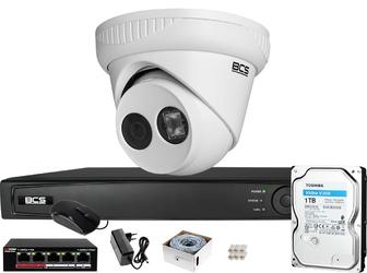 Zestaw monitoringu bcs view rejestrator ip 1x kamera fullhd bcs-v-ei221ir3
