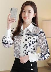 Elegancka koszula damska z nazwami miast i marek modowych, biała