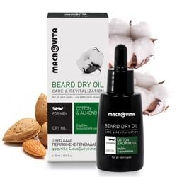 Macrovita suchy olejek do pielęgnacji brody z wyciągiem z bawełny i olejkiem migdałowym 30ml