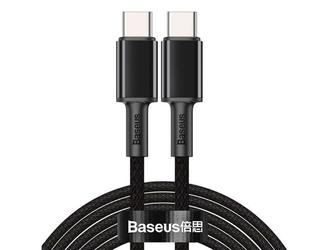 Kabel przewód baseus usb-c do usb-c type c 100w 2m black