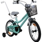 Sun baby junior bmx 16 turkusowy rowerek dla dziecka + prezent 3d