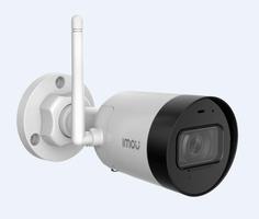 Kamera ip imou ipc-g42-imou - szybka dostawa lub możliwość odbioru w 39 miastach