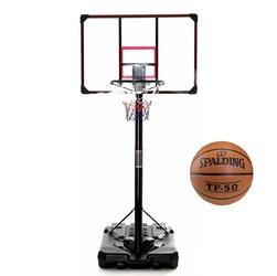 Zestaw kosz do koszykówki delux regulowany + piłka spadling tf-50