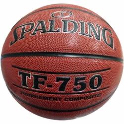 Piłka Spalding TF-750