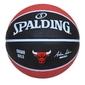 Piłka do koszykówki spalding teamball chicago bulls - rbb-chicago bull