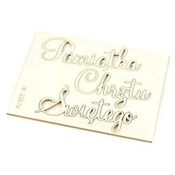 Ozdobny napis pamiątka chrztu świętego 14x4 cm