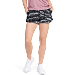 Spodenki krótkie damskie under armour play up 3.0 printed shorts