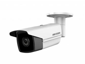 KAMERA IP HIKVISION DS-2CD2T45FWD-I5 2.8mm - Szybka dostawa lub możliwość odbioru w 39 miastach