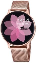 Lotus l50015-1