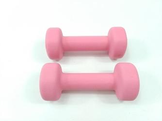 Hantle neoprenowe kg physio zestaw 2x1kg