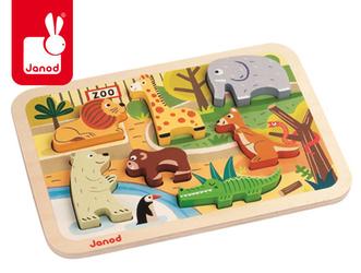 Układanka drewniana 3D Zoo