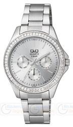 Zegarek QQ CE01-201