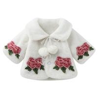 Eleganckie futerko dla dziewczynek - futrzane bolerko z haftowanymi różami