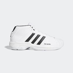 Buty adidas pro model 2g - ef9824