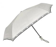 Parasol automat i love rain smati