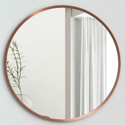 Okrągłe lustro scandinavia z ramą w kolorze miedzianym