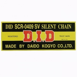 Łańcuch rozrządu didscr0409sv  110 ogniw didscr0409sv-110